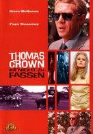 The Thomas Crown Affair - German DVD cover (xs thumbnail)