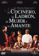 The Cook the Thief His Wife & Her Lover - Spanish DVD cover (xs thumbnail)
