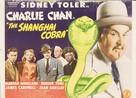 The Shanghai Cobra - Movie Poster (xs thumbnail)