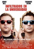 22 Jump Street - Spanish Movie Poster (xs thumbnail)