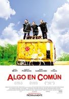 Garden State - Spanish Movie Poster (xs thumbnail)