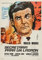 The Fiction Makers - Spanish Movie Poster (xs thumbnail)
