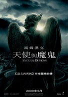 Angels & Demons - Taiwanese Movie Poster (xs thumbnail)