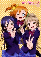 """Love Live!: School Idol Project"" - Japanese Movie Poster (xs thumbnail)"