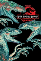 The Lost World: Jurassic Park - Russian DVD cover (xs thumbnail)