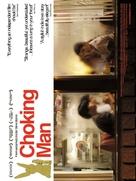 Choking Man - British Movie Poster (xs thumbnail)