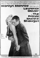 The Prince and the Showgirl - Movie Poster (xs thumbnail)