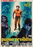Kid Galahad - Italian Movie Poster (xs thumbnail)