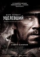 Lone Survivor - Russian Movie Poster (xs thumbnail)