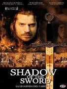 The Headsman - Spanish DVD cover (xs thumbnail)