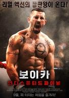 Boyka: Undisputed IV - South Korean Movie Poster (xs thumbnail)