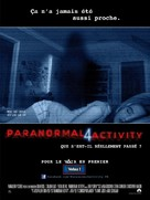 Paranormal Activity 4 - French Movie Poster (xs thumbnail)