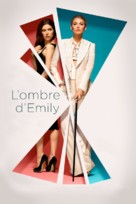 A Simple Favor - French Movie Cover (xs thumbnail)
