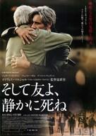 Les Lyonnais - Japanese Movie Poster (xs thumbnail)
