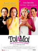 Toi et moi - French Movie Poster (xs thumbnail)