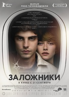 Hostages - Russian Movie Poster (xs thumbnail)