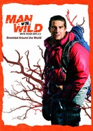 """""""Man vs. Wild"""" - Movie Poster (xs thumbnail)"""