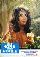 Night Watch - Spanish Movie Poster (xs thumbnail)