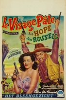 The Paleface - Belgian Movie Poster (xs thumbnail)