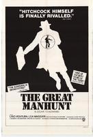 Le silencieux - Movie Poster (xs thumbnail)