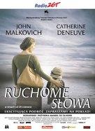 Um Filme Falado - Polish Movie Poster (xs thumbnail)