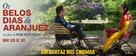 Les beaux jours d'Aranjuez - Brazilian Movie Poster (xs thumbnail)