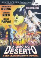 Lion of the Desert - Brazilian Movie Cover (xs thumbnail)