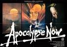 Apocalypse Now - German Movie Poster (xs thumbnail)