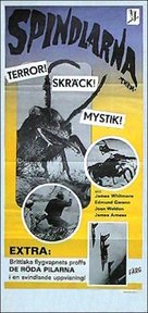 Them! - Swedish Movie Poster (xs thumbnail)