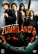 Zombieland - Brazilian DVD cover (xs thumbnail)
