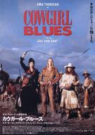 Even Cowgirls Get the Blues - Japanese Movie Poster (xs thumbnail)
