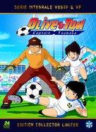 """Captain Tsubasa"" - French DVD cover (xs thumbnail)"