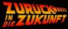 Back to the Future - German Logo (xs thumbnail)