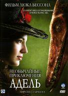 Les aventures extraordinaires d'Adèle Blanc-Sec - Russian Movie Cover (xs thumbnail)