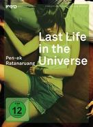 Ruang rak noi nid mahasan - German DVD cover (xs thumbnail)