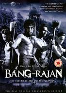 Bang Rajan - British DVD cover (xs thumbnail)