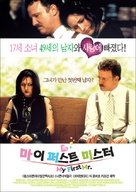 My First Mister - South Korean Movie Poster (xs thumbnail)