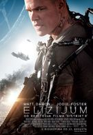 Elysium - Serbian Movie Poster (xs thumbnail)