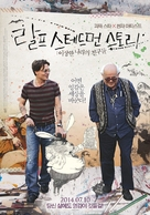 For No Good Reason - South Korean Movie Poster (xs thumbnail)