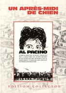 Dog Day Afternoon - French DVD movie cover (xs thumbnail)
