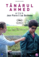 Le jeune Ahmed - Romanian Movie Poster (xs thumbnail)