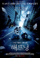 The Happening - South Korean Movie Poster (xs thumbnail)