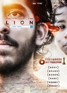 Lion - Chinese Movie Poster (xs thumbnail)