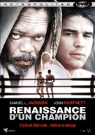 Resurrecting the Champ - French Movie Poster (xs thumbnail)