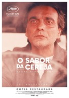 Ta'm e guilass - Portuguese Movie Poster (xs thumbnail)