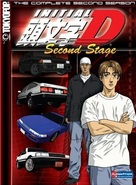 """Initial D: Second Stage"" - Japanese DVD cover (xs thumbnail)"