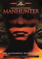 Manhunter - DVD movie cover (xs thumbnail)