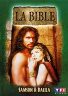 Samson and Delilah - French DVD movie cover (xs thumbnail)