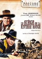 The Siege at Red River - French DVD cover (xs thumbnail)