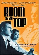 Room at the Top - DVD cover (xs thumbnail)